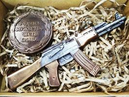 """""""Суровый Сибирский шоколад для Настоящих Мужчин"""""""