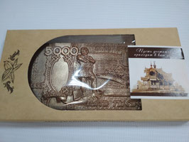 5-ти тысячная банкнота для достатка в доме. Шоколадный креатив