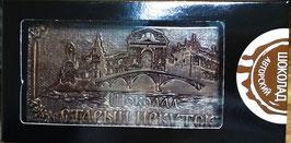 """Фирменный шоколад """"Старый Иркутскъ»"""