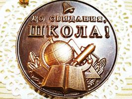 Шоколадная медаль для выпускников