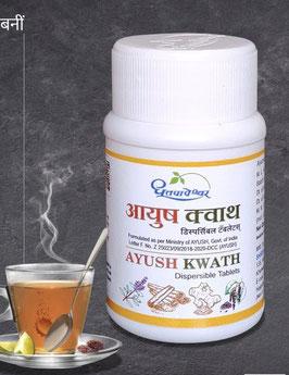 Ayurveda Ayush Kwath Immunity Booster against Corona Virus - For Adults, Kids, Men, Women    (30 Caps)