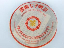 2003年 陳年 中茶牌圓茶 紅中黄印375g熟茶