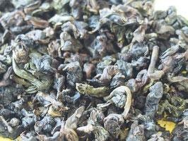 ギャバ烏龍茶 100g