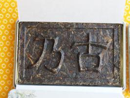 乃古迷你普洱小茶磚 2010年 プーアル磚茶熟茶 40g(8切割れ)5枚セット