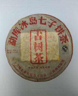 2010年4月20日製造 孟海冰島七子餅茶 古樹茶357g(熟茶)