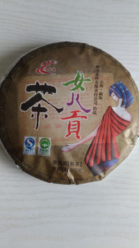 雲南班章女儿貢茶(熟茶)200g 2009年4月3日製造 特級等級