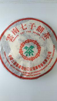 雲南七子餅茶 中茶牌 2009年 (熟茶)