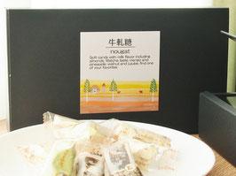 台湾ヌガー(牛軋糖)4種味比べセット300g(ギフト箱入り)