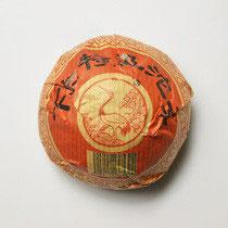 下関特級沱茶(生茶)2004年5月製造
