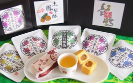 パイナップルケーキと台湾茶5種セット