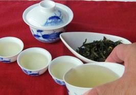 特級 文山包種茶 145g