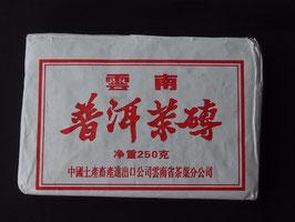 雲南普洱茶磚250g 2003年熟茶