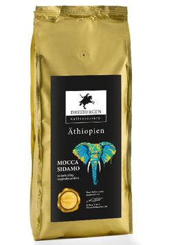 Kaffee Äthiopien - Mocca Sidamo