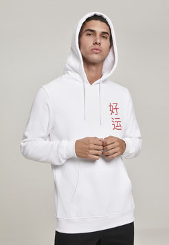 Waving Cat Hoody