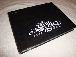 Katch 1 Signature book