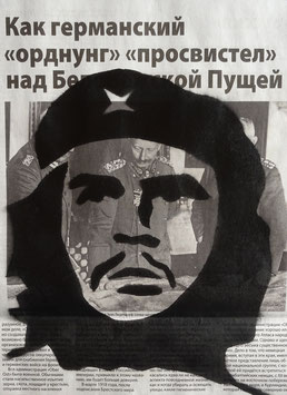 """Che Guevara"", 2018"