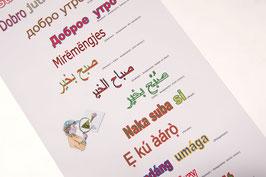"""Plakat """"Guten Morgen!"""" in 26 Sprachen (Flaggenfarben)"""