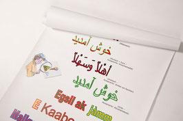 """Plakat """"Herzlich Willkommen!"""" in 26 Sprachen (Flaggenfarben)"""