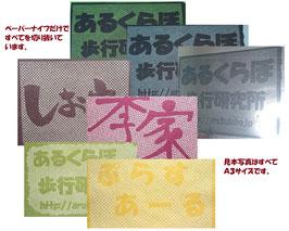 伝統文様を背景にした切り絵のショップ看板