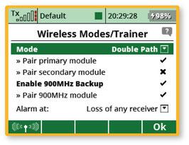 ダブルパス有効化モジュール