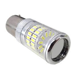 ULTIMA S25LEDバルブ 5W爆光タイプ 【UL01-S25A】