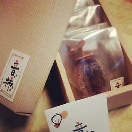 ☆☆ギフトに人気☆☆ 音柿 秀品 MLサイズ 6個入り【お届け中!】