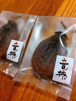 音柿  ご家庭用  普通Mサイズ  8個入り【お届け中】