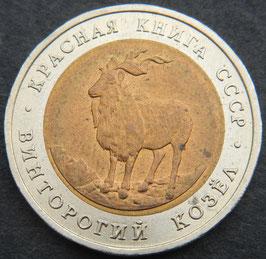 Russland 5 Roubles Wildlife