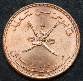 Oman 5 Baisa 1975