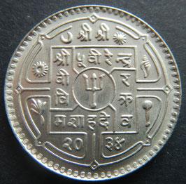 Nepal 1 Rupee 1977
