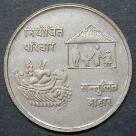 Nepal 10 Rupee 1974 Silber