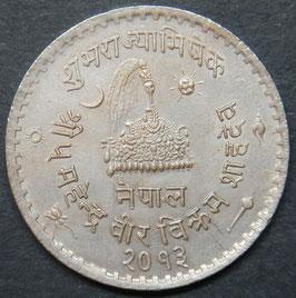 Nepal 1 Rupee 1956