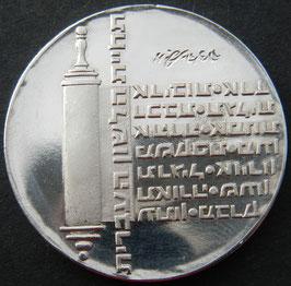 Israel 1974