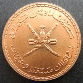 Muscat & Oman