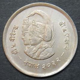 Nepal 1 Rupee 1975 FAO