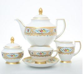 Чайный сервиз Falkenporzellan VIENNA BLUE GOLD на 6 персон 15 предметов