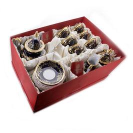 Немецкий чайный сервиз Weimar ЮВЕЛ СИНИЙ на 6 персон 21 предмет ( артикул МН 9392 В )