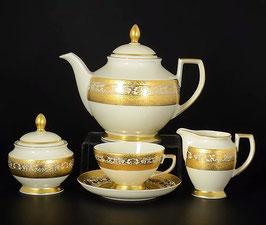 Чайный  сервиз Falkenporzellan ROYAL GOLD CREM на 6 персон 15 предметов