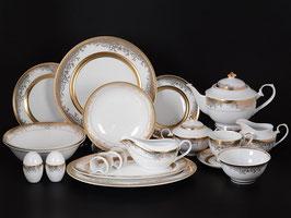 Столово-чайный сервиз Royal Classics ВИОЛЕТТА на 12 персон 79 предметов