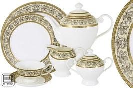 Чайный сервиз Emily ПРЕСТИЖ на 12 персон 40 предметов