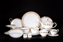 Столово-чайный сервиз Royal Classics СОГДИАНА на 12 персон 79 предметов