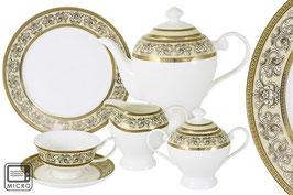 Чайный сервиз Emily ПРЕСТИЖ на 6 персон 21 предмет