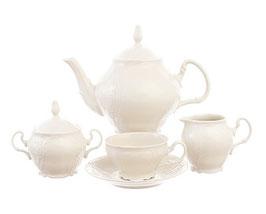 Чайный сервиз Bernadotte РЕСТОРАННЫЙ ИВОРИ на 6 персон 15 предметов