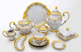 Немецкий чайный сервиз Weimar КАСТЭЛ на12 персон 54 предмета ( артикул МН 28281 В )