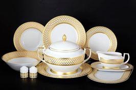 Столовый сервиз Falkenporzellan VALENCIA CREME GOLD на 6 персон 25 предметов