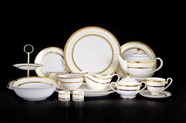 Столово-чайный сервиз Royal Classics ГОЛД на 12 персон 79 предметов
