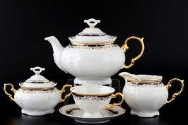 Чайный сервиз Thun СИНИЙ УЗОР на 6 персон 15 предметов