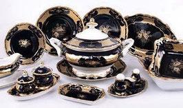Немецкий столовый сервиз Weimar КЛЕНОВЫЙ ЛИСТ СИНИЙ на 12 персон 48 предметов ( артикул МН 34260 В )