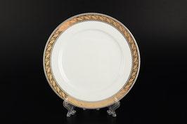 Набор закусочных тарелок ЯНА ЗОЛОТО С ПЛАТИНОЙ Thun 19 см