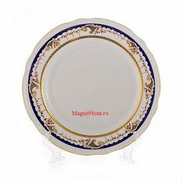 Набор постановочных тарелок Thun Констанция Вензель 24 см